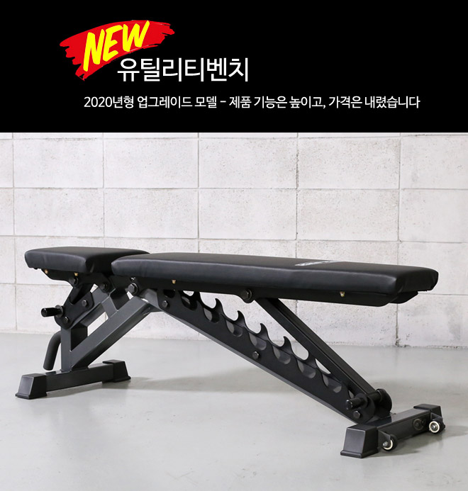 https://smartstore.naver.com/totalbench/products/4751519963